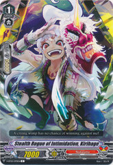 Stealth Rogue of Intimidation, Kirihage - V-BT03/070EN - C