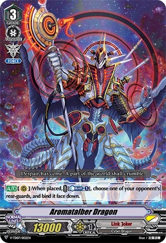 Aromatalber Dragon - V-TD07/002EN (Regular) - Cardfight