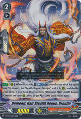 Demonic Hair Stealth Rogue, Grenjin - V-BT04/018EN - RR