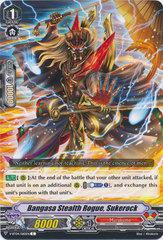 Bangasa Stealth Rogue, Sukerock - V-BT04/060EN - C