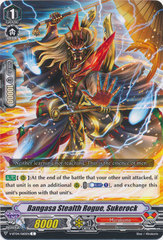 Bangasa Stealth Rogue, Sukerock - V-BT04/060EN - C on Channel Fireball