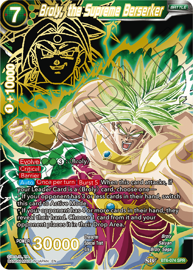 Broly, the Supreme Berserker - BT6-074 - SPR