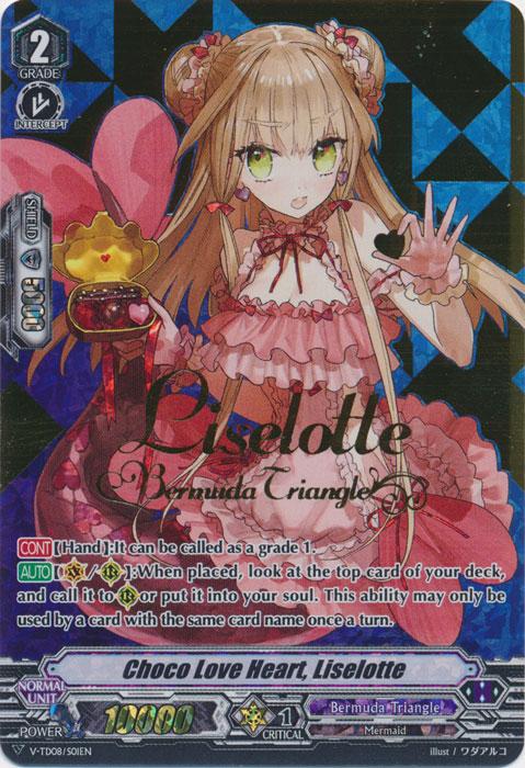 Choco Love Heart, Liselotte - V-TD08/S01EN - SP