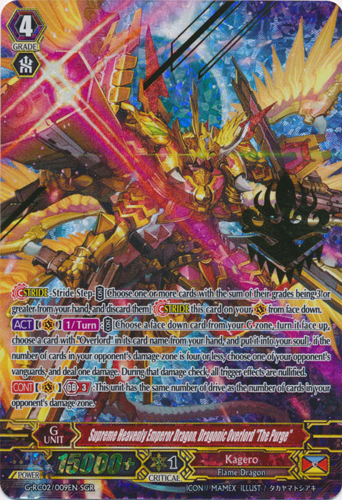 Supreme Heavenly Emperor Dragon, Dragonic Overlord The Purge - G-RC02/009EN - SGR