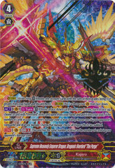 Supreme Heavenly Emperor Dragon, Dragonic Overlord