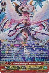 Fanatic Seraph, Gavrail Eden - G-RC02/015EN - RRR