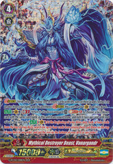 Mythical Destroyer Beast, Vanargandr - G-RC02/018EN - RRR