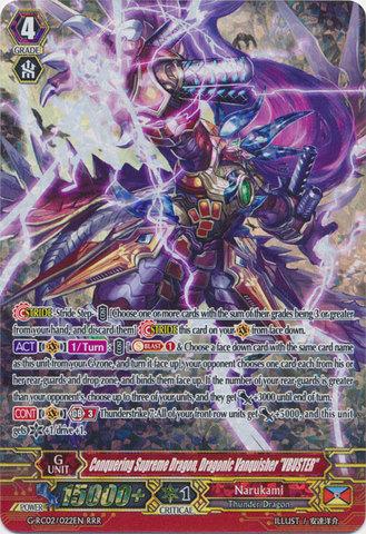 Conquering Supreme Dragon, Dragonic Vanquisher VBUSTER - G-RC02/022EN - RRR
