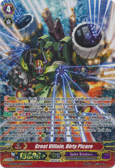 Great Villain, Dirty Picaro - G-RC02/025EN - RRR