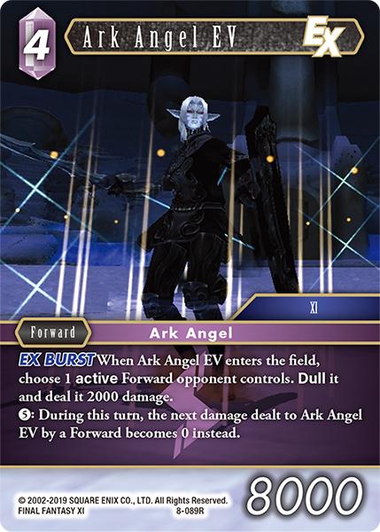Ark Angel EV EX - 8-089R