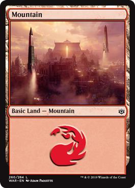 Mountain (260) - Foil