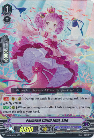 Favored Child Idol, Eno - V-EB05/013EN - RR