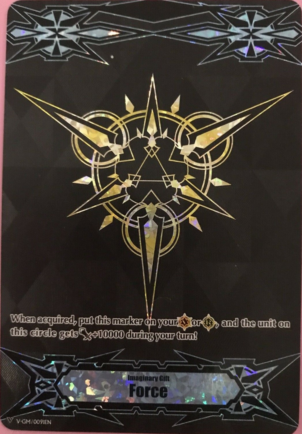 Imaginary Gift [Force] (Spring Fest 2019) (RRR Foil) - V-GM/0091EN - PR