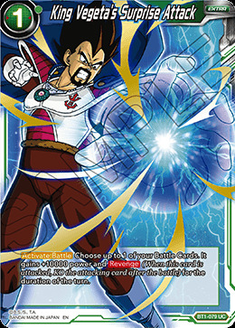 King Vegeta's Surprise Attack - BT1-079 - UC - Special Anniversary Box