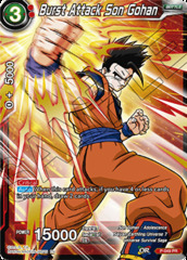 Burst Attack Son Gohan - P-049 - Promotion Cards - Special Anniversary Box