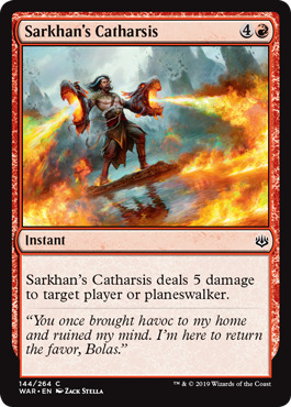 Sarkhans Catharsis