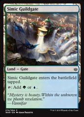 Simic Guildgate - Planeswalker Deck Exclusive