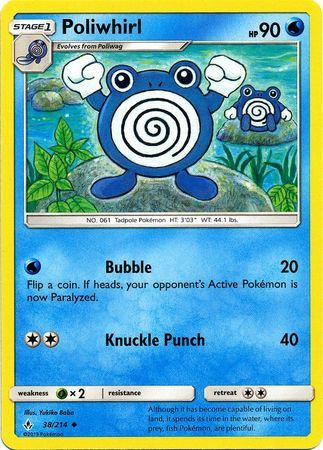 Poliwhirl - 38/214 - Uncommon