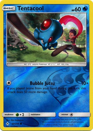 Reverse Holo Rare New Pokemon Card Mint Condition Greninja #117//214