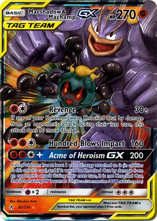 Marshadow & Machamp Tag Team GX - 82/214 - Ultra Rare