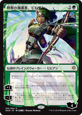 Vivien, Champion of the Wilds - Japanese Alternate Art - Magic
