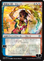 Saheeli, Sublime Artificer - Foil - Japanese Alternate Art