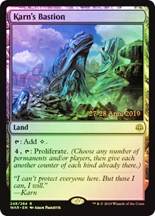 Karns Bastion - Foil - Prerelease Promo