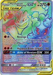 Marshadow & Machamp Tag Team GX - 221/214 - Secret Rare
