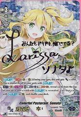 Colorful Pastorale, Sonata - V-EB05/SSP01EN - SSP (Rainbow Signature)