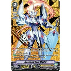 Messianic Lord Blaster - V-EB06/SV01EN - SVR (Gold Hot Stamp)
