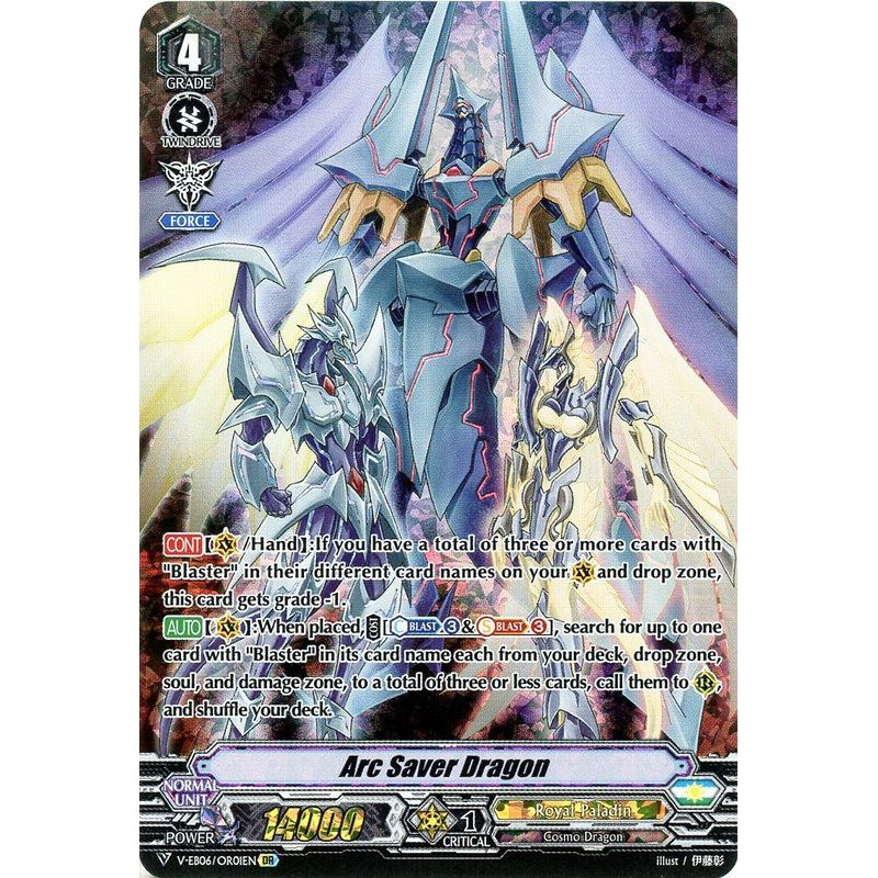 Arc Saver Dragon - V-EB06/OR01EN - OR
