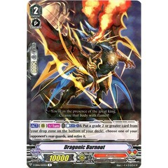 Dragonic Burnout - V-EB06/023EN - R on Channel Fireball