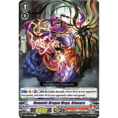 Demonic Dragon Mage, Kimnara - V-EB06/034EN - C on Channel Fireball
