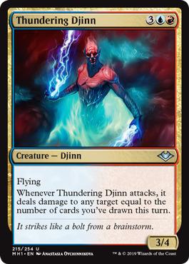 Thundering Djinn - Foil
