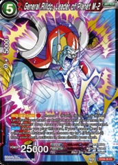 General Rilldo, Leader of Planet M-2 - EX06-06 - EX