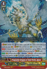 Progenitor Dragon of Total Purity, Agnos - V-SS01/001EN - GR