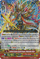 Ambush Demon Stealth Dragon, Shibarakku Victor - V-SS01/016EN - RRR