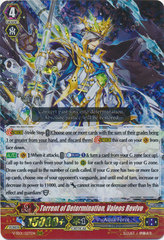 Torrent of Determination, Valeos Revive - V-SS01/027EN - RRR