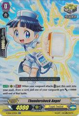 Thundershock Angel - V-SS01/033EN - RR