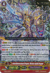 Interdimensional Dragon, History-build Dragon - V-SS01/024EN - RRR - Hot Stamp