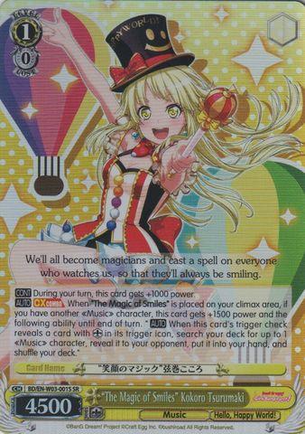 BD/EN-W03-001S SR The Magic of Smiles Kokoro Tsurumaki