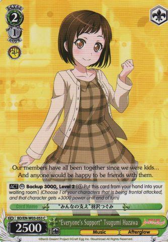 BD/EN-W03-053 C Everyones Support Tsugumi Hazawa