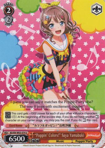 BD/EN-W03-074 U Poppin Colors! Saya Yamabuki