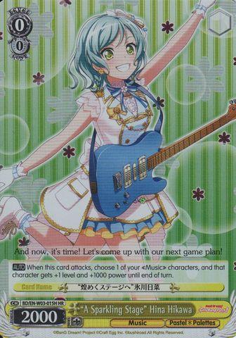 BD/EN-W03-015H HR A Sparkling Stage Hina Hikawa