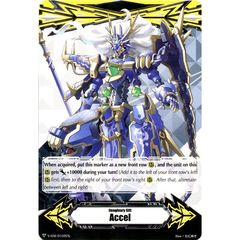 ▽ Imaginary Gift Marker [Accel] Beast Deity, Azure Dragon - V-GM/0102EN (Regular) [V-EB06]