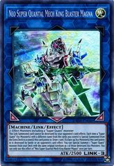 Neo Super Quantal Mech King Blaster Magna - DANE-EN046 - Super Rare - Unlimited Edition