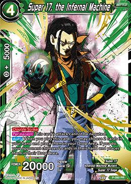 Super 17, the Infernal Machine - P-080 - PR - Special Anniversary Box - Foil