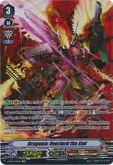 Dragonic Overlord the End - V-EB07/SV01EN - SVR