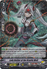 Lady Battler of the Gravity Well - V-EB07/008EN - RRR