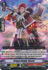 Dragon Knight, Nasser - V-EB07/039EN - C